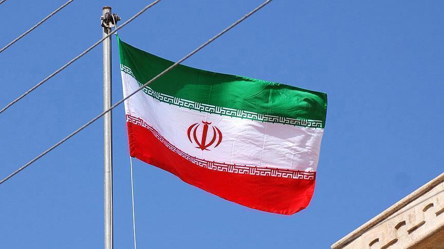 İran'da 8 IŞİD'liye idam cezası