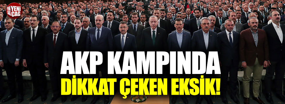 Binali Yıldırım AKP'nin kampına katılmadı