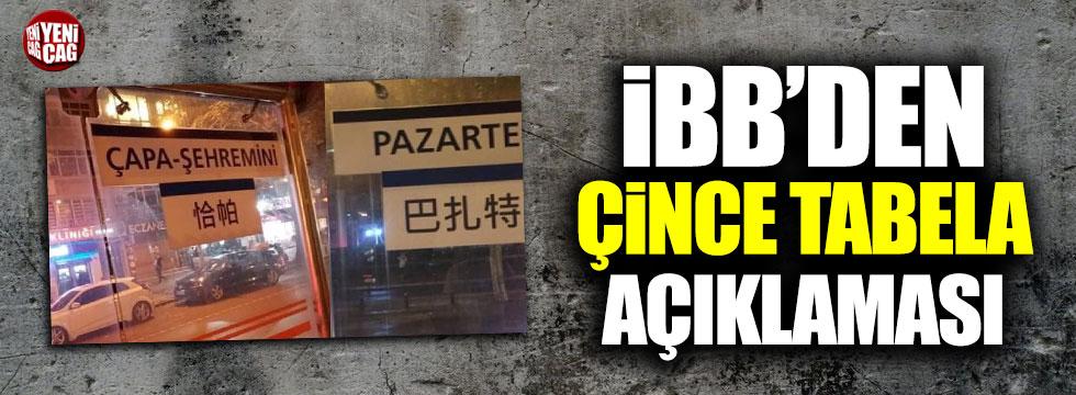 İBB'den Çince tabelalarla ilgili açıklama