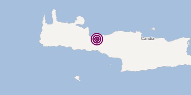 Yunanistan'da 4.3'lük deprem
