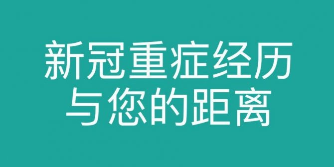 """Ve sonunda korona ile ilgili en felsefi tanımı yaptı; """"…Size Çince kadar yabancı"""""""