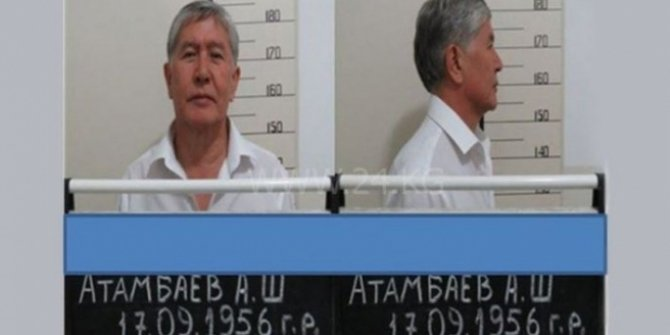 Tutuklu Cumhurbaşkanı hastaneye kaldırıldı