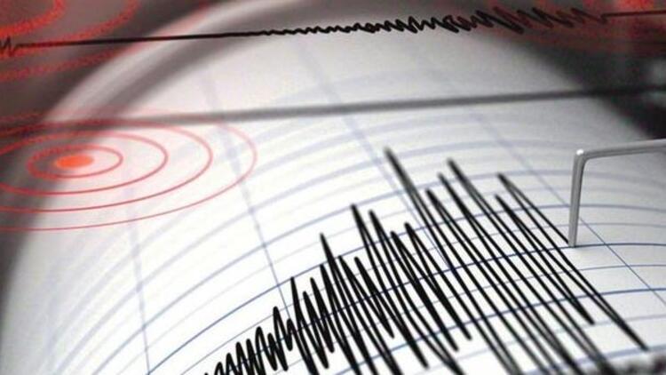 Malatya'da 4.8 büyüklüğünde deprem meydana geldi