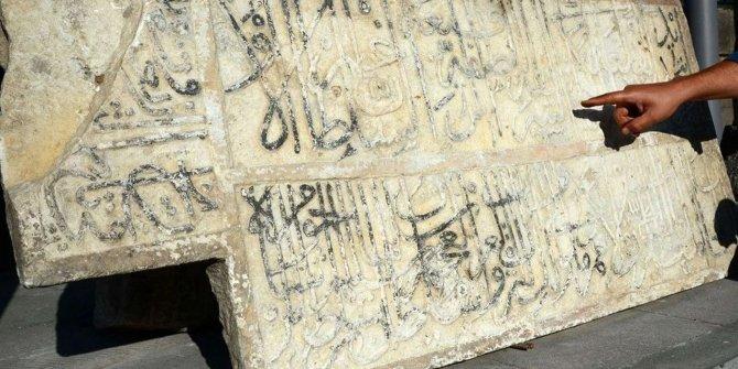 Bitlis Kalesi'nde Türk'ün gururu 487 yıllık kitabedeki sır şifre çözüldü. Okuyanın tüyleri diken diken oluyor