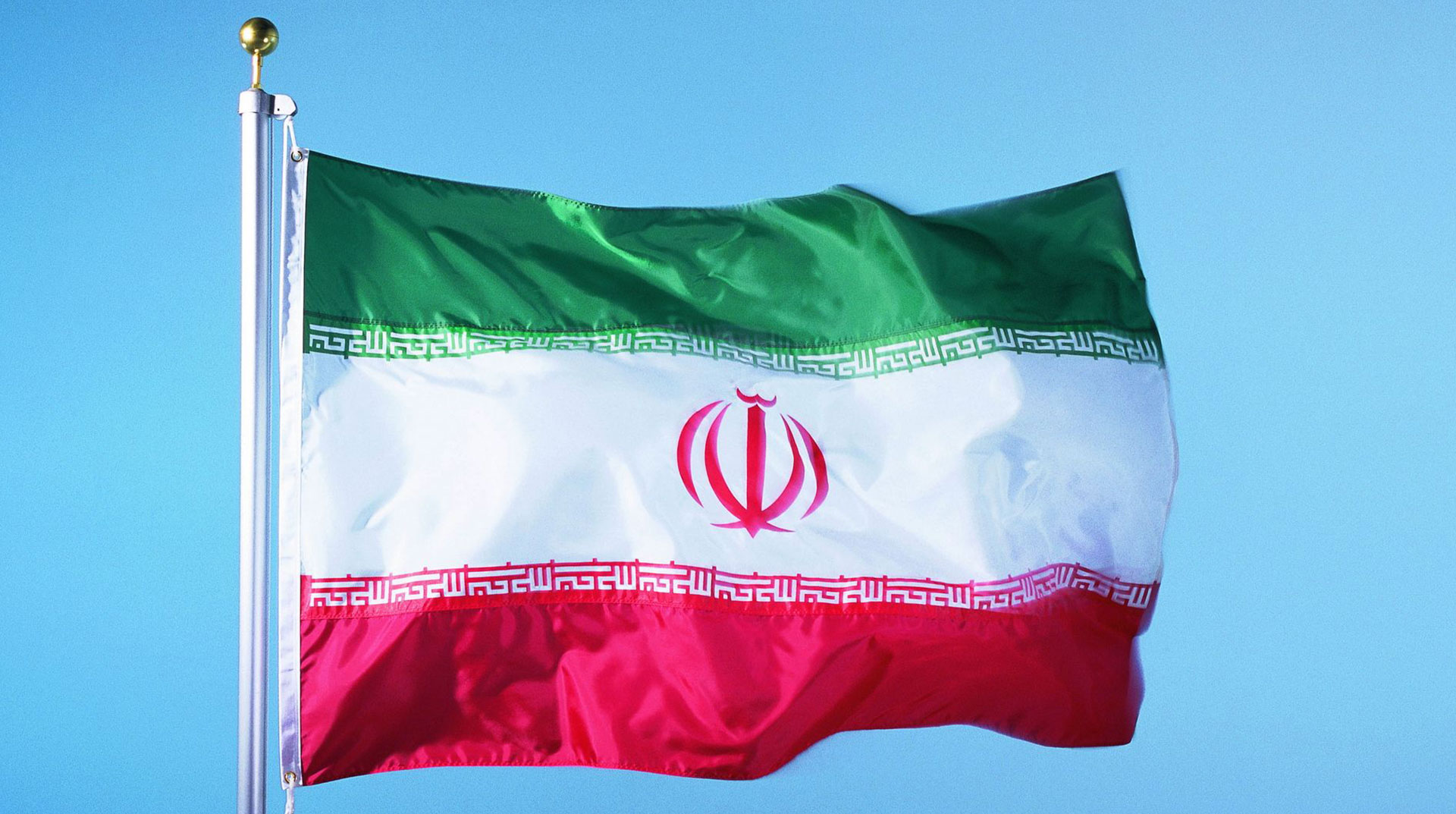 İran Devrim Muhafızları Komutanı Müslim Şahadan'ın öldürüldüğü iddia edildi