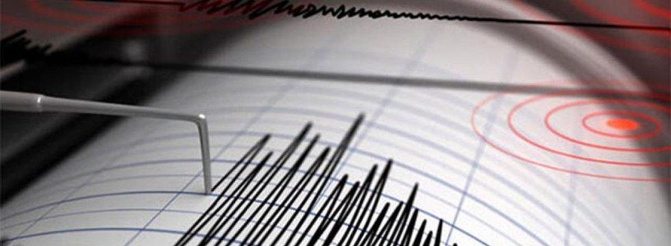 Avrupa'nın ortasında büyük deprem. 15 ülke birden sallandı
