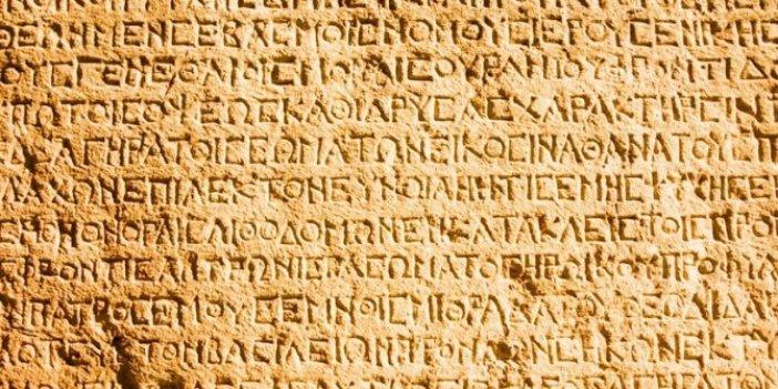 Yapay zeka, eski Yunan yazıtlarını okuyacak