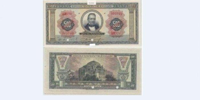 Atatürk İstanbul'u almasaydı bu para kullanılacaktı… Paranın üstünde Haçlı Ayasofya vardı… Yunanlıların kursaklarında kaldı