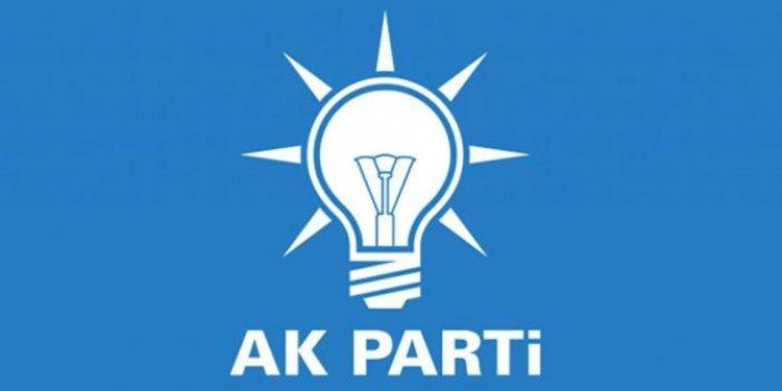 AKP'den Orhan Uğuroğlu açıklaması